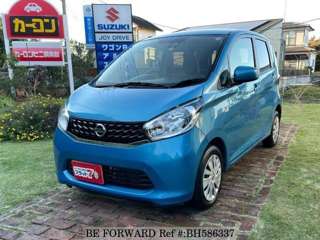 Used 2015 NISSAN DAYZ BH586337 for Sale