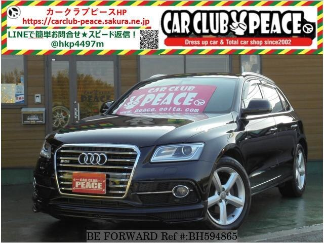 Used 2015 AUDI Q5 BH594865 for Sale