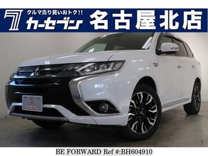 Used 2015 MITSUBISHI OUTLANDER PHEV BH604910 for Sale