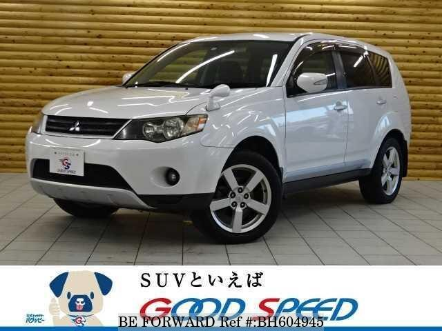 Used 2008 MITSUBISHI OUTLANDER BH604945 for Sale