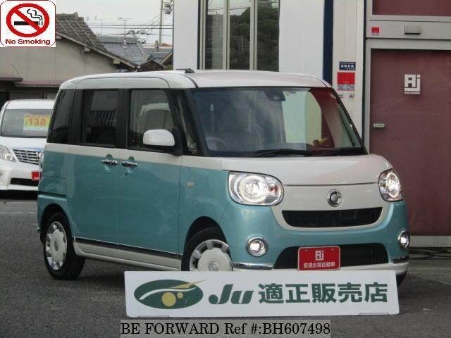 Used 2017 DAIHATSU MOVE CANBUS BH607498 for Sale