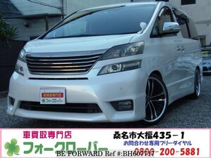 Used 2008 TOYOTA VELLFIRE BH607717 for Sale