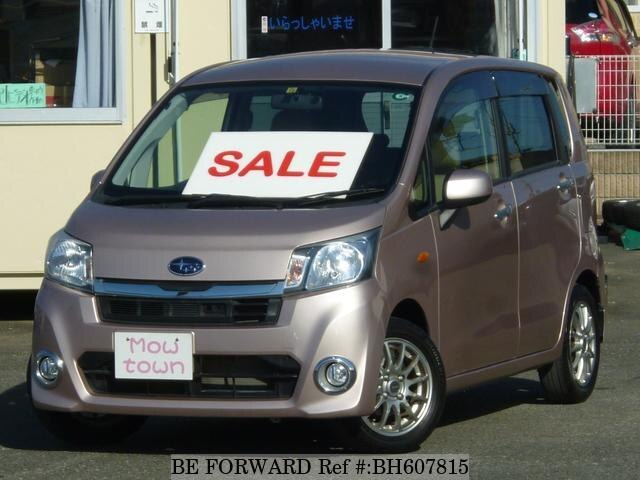 Used 2013 SUBARU STELLA BH607815 for Sale