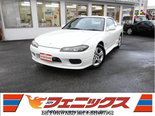 Used 2002 NISSAN SILVIA BH607962 for Sale