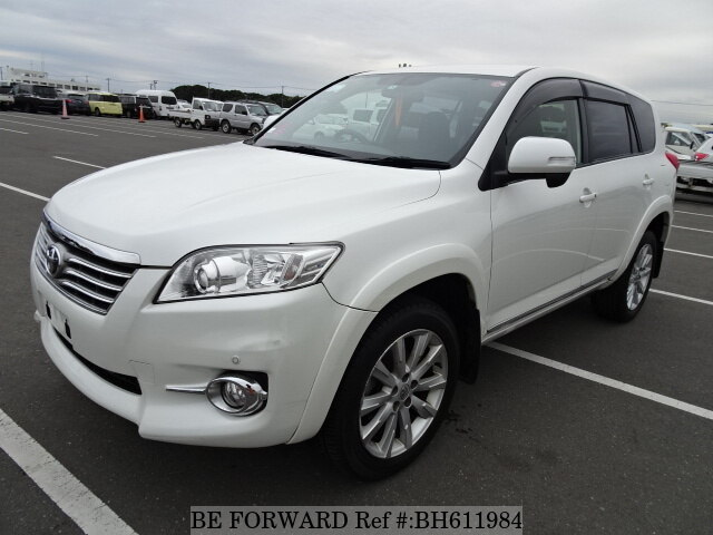 Used 2012 TOYOTA VANGUARD BH611984 for Sale