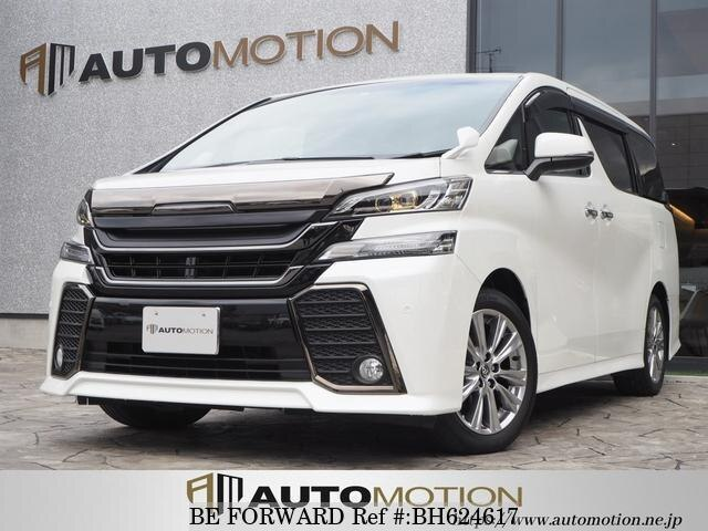 Used 2017 Toyota Vellfire Dba Agh30w For Sale Bh624617 Be Forward