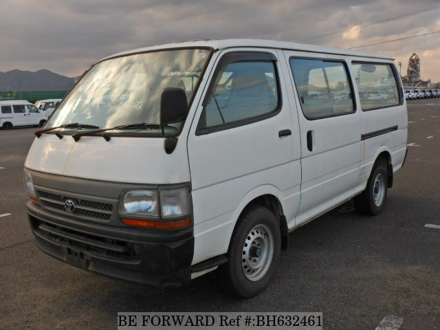 Used 2001 TOYOTA HIACE VAN BH632461 for Sale