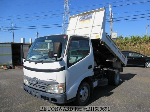 Used 2007 HINO DUTRO BH639691 for Sale