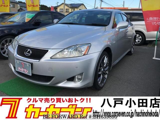 Used 2008 LEXUS IS BH639895 for Sale