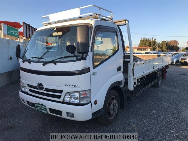 Used 2007 HINO DUTRO BH640949 for Sale