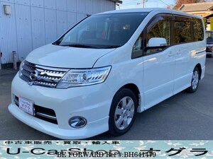 Used 2009 NISSAN SERENA BH641479 for Sale