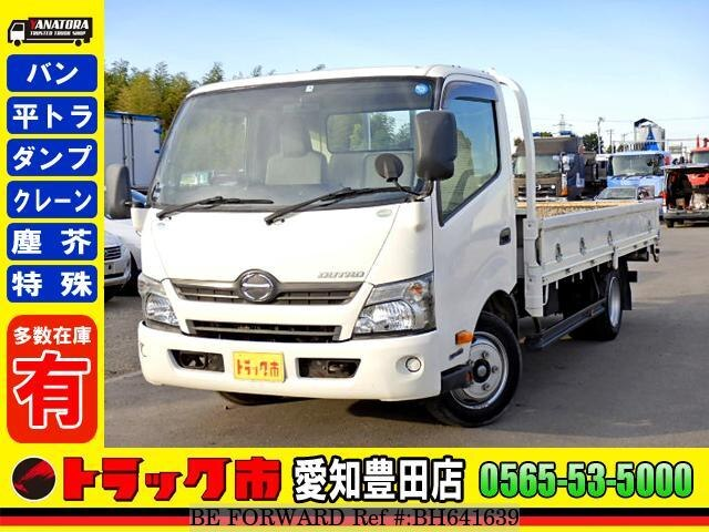 Used 2015 HINO DUTRO BH641639 for Sale