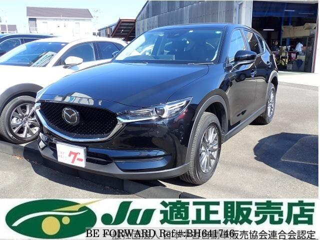 Used 2020 MAZDA CX-5 BH641746 for Sale