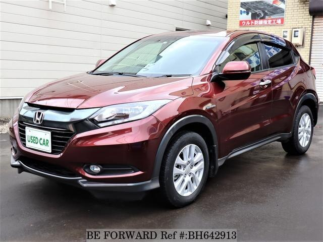 Used 2014 HONDA VEZEL BH642913 for Sale
