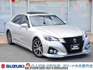 Used 2015 TOYOTA CROWN BH642924 for Sale
