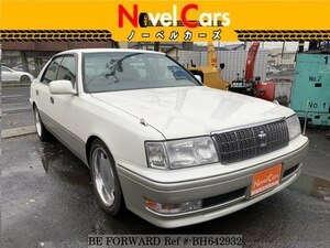 Used 1997 TOYOTA CROWN BH642932 for Sale