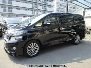 Used 2014 TOYOTA VELLFIRE BH642944 for Sale