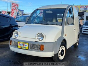 Used 1989 NISSAN ESCARGO BH642980 for Sale