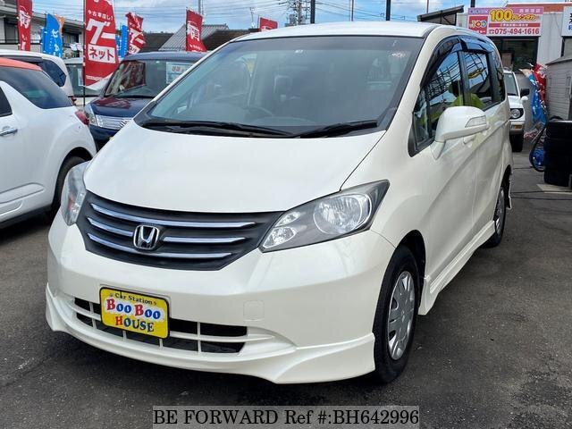 Used 2008 HONDA FREED BH642996 for Sale