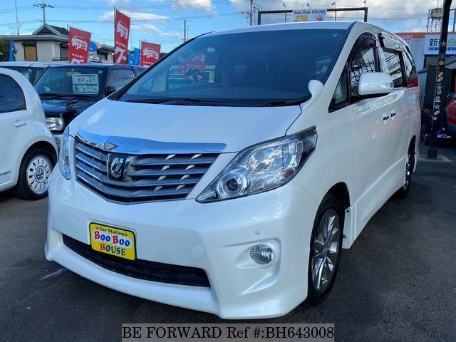 Used 2010 TOYOTA ALPHARD BH643008 for Sale