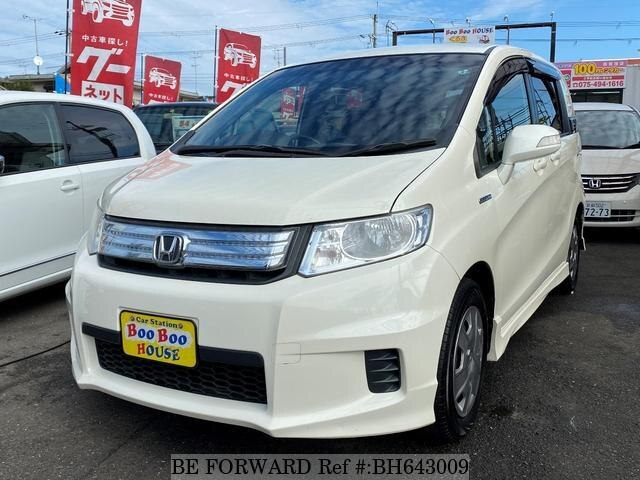 Used 2012 HONDA FREED HYBRID BH643009 for Sale