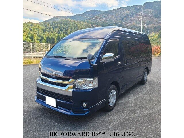 Used 2015 TOYOTA HIACE VAN BH643093 for Sale