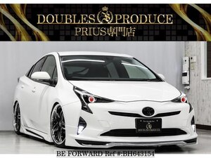 Used 2017 TOYOTA PRIUS BH643154 for Sale