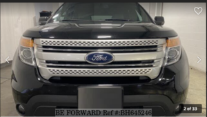 Used 2012 FORD EXPLORER BH645246 for Sale