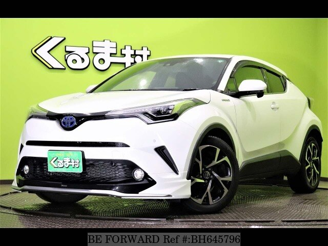 Used 2017 TOYOTA C-HR BH645796 for Sale