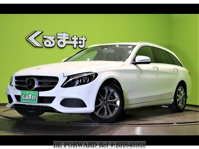 Used 2014 MERCEDES-BENZ C-CLASS BH645958 for Sale