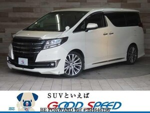 Used 2015 TOYOTA ALPHARD BH646196 for Sale