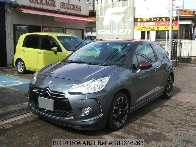 Used 2010 CITROEN DS3 BH646265 for Sale