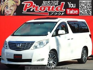 Used 2008 TOYOTA ALPHARD BH646271 for Sale