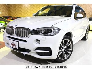 Used 2013 BMW X5 BH646284 for Sale