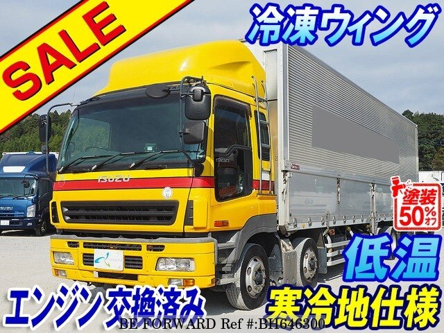 Used 2006 ISUZU GIGA BH646300 for Sale