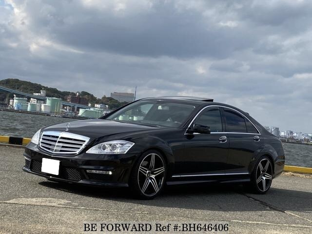 Used 2009 MERCEDES-BENZ S-CLASS BH646406 for Sale