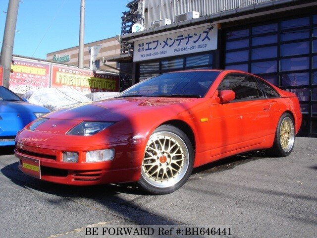 Used 1989 NISSAN FAIRLADY BH646441 for Sale