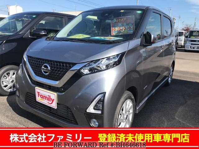 Used 2020 NISSAN DAYZ BH646618 for Sale