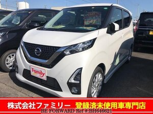 Used 2020 NISSAN DAYZ BH646621 for Sale