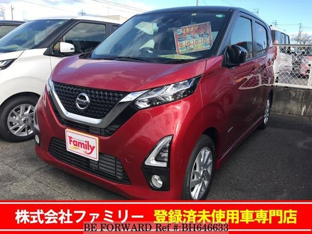Used 2020 NISSAN DAYZ BH646633 for Sale