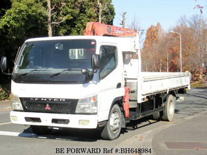 Used 2006 MITSUBISHI CANTER BH648984 for Sale