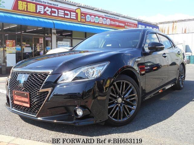 Used 2015 TOYOTA CROWN HYBRID BH653119 for Sale