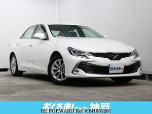 Used 2017 TOYOTA MARK X BH653281 for Sale