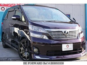 Used 2008 TOYOTA VELLFIRE BH653338 for Sale