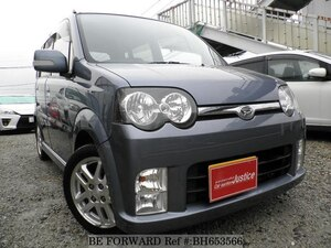 Used 2005 DAIHATSU MOVE BH653566 for Sale