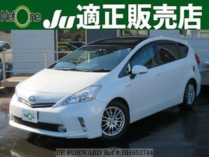 Used 2011 TOYOTA PRIUS ALPHA BH653744 for Sale