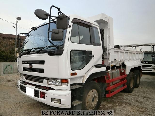 Used 2003 NISSAN BIG THUMB BH653769 for Sale
