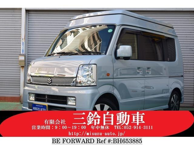 Used 2008 SUZUKI EVERY WAGON BH653885 for Sale