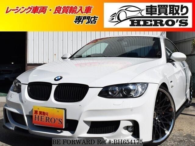 Used 2007 BMW 3 SERIES BH654175 for Sale