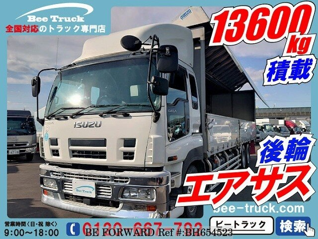 Used 2008 ISUZU GIGA BH654523 for Sale